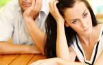 Как пережить развод с мужем советы батюшки. Как легче пережить предательство мужа и развод, если еще любишь или есть ребенок: советы психолога в разных ситуациях. Под одной крышей