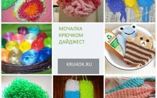 Вязание детские мочалки. Вязание мочалки в баню спицами. Как выбрать нитки для вязания мочалки с вытянутыми петлями