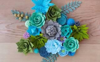 Как сделать из войлока цветы. Цветы из фетра своими руками — пошаговые мастер-классы. Материалы для цветов из фетра