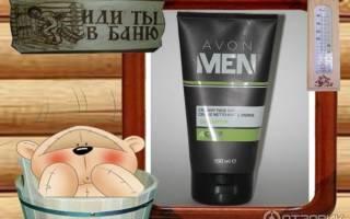 Уход за мужской кожей лица после 40. Крем-гель для умывания Avon Men. Маски для проблемной кожи