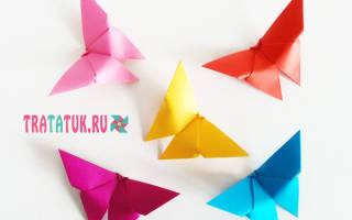 Заготовка бабочка из бумаги. Способ сделать бабочку методом оригами. Идеи изменения декора в доме или квартире