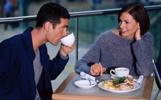 Отношения с бывшей девушкой. Стоит ли встретиться с бывшей любовью
