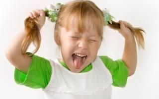 Трудный ребенок: что делать с детьми, которые не слушаются. Нервный ребенок — болезнь или непослушание. Что делать если вы замечаете что ваш ребенок стал нервным