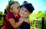 Психосексуальное развитие ребенка. Психосексуальное развитие человека