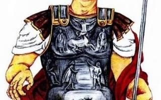 Экипировка античных воинов: легионер эпохи Траяна. Карнавальный костюм римского воина