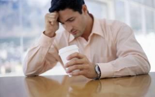 Когда развелся с женой. Как пережить развод: советы мужчинам относительно бывших жен. Особенности поведения мужчины, когда он разводится
