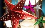 Шаблоны объемных новогодних игрушек. Изготовление новогодних украшений из бумаги: лучшие идеи для творчества