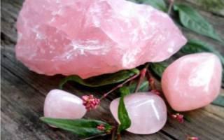Розовый кварц: камень сердца, лекарь души, источник оптимизма. Розовый кварц камень: магические свойства, знак Зодиака