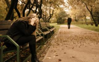 Как я отпустила своего мужа. Как отпустить ситуацию в отношениях с мужчиной спокойно и без страданий? Как разлюбить бывшего мужа