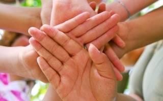 Как нужно строить отношения. Как успешно строить взаимоотношения с людьми? Секреты и правила