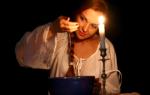 Молитвы заговоры от одержимости славянские. Для отворения или освобождения пути. Заговор на благополучие семьи