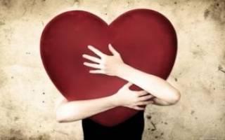 Все начинается с любви. В чем заключается основное отличие любви от влюбленности