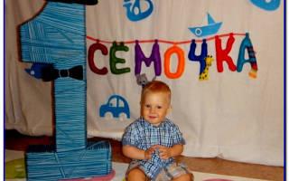 С 1 годиком дочке. Советы по организации праздника в честь первого дня рождения девочки
