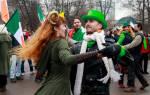 Как празднуют День Святого Патрика: история и традиции. Когда отмечается торжество. Не был ирландцем