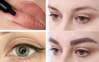 Что такое перманентный макияж — техника нанесения, состав материалов, сколько держится и стоимость. Перманентный макияж, татуаж — в чем разница