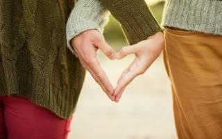 Можно ли прожить жизнь без любви. Можно ли жить без любви