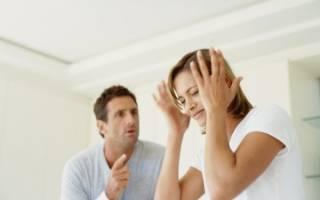 Непонимание в семье между супругами. Непонимание между мужем и женой