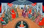 Пятидесятница — ключевое событие в истории человечества