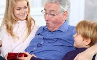 Что подарить на 23 февраля дедушке идеи
