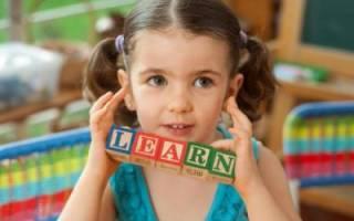 Советы психолога на случай если ребенок не хочет учиться. Подстелем соломки, или как предупредить неприятную ситуацию. Выдавать лень за нервное расстройство