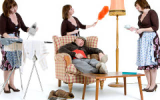 Мой муж ленивый что делать. Ленивый мужчина. Как исправить ситуацию? Нейтрализуем мужскую лень