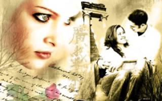 Когда забытая любовь возвращается. Женские истории. Старая любовь не ржавеет