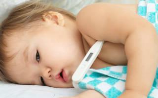Как лучше мерить температуру грудничку. Как понять что у грудничка температура, что делать и чем сбить