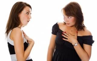 Как извиниться перед подругой если сильно обидел. Как извиниться перед подругой и вернуть дружбу (советы)