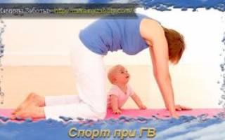 Грудное вскармливание: советы кормящей маме. Правильное вскармливание грудного ребенка: советы кормящей маме