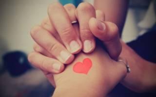 7 стадии любви психология. Свидание раз в неделю. этап любви Смирение