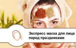 Маски для освежения кожи. Правила проведения освежающих масок для лица. Освежающая маска для лица с лимоном