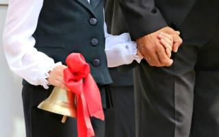 Единовременной выплаты родителям первоклассников. Какие выплаты положены первокласснику малоимущим и многодетным семьям