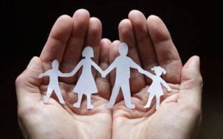 Родство: кто кому приходится в семье (схема)