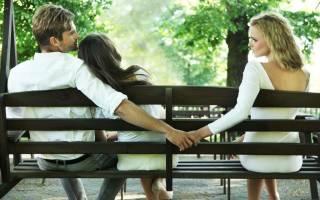 Я женат, но влюбился в другую женщину: что делать