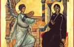Когда заканчивается служба на благовещение. Литургическое освещение праздника. В римской традиции