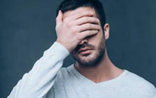 Синдром «неясной головы», его комплексная диагностика и лечение. Плохо соображает мозг ухудшилась память слабость