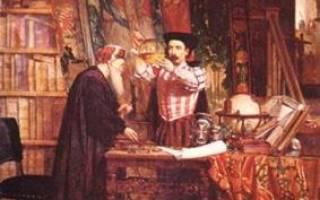Кто древних ученых искал философский камень. Рецепты приготовления философского камня