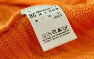 Как расшифровать символы на ярлыках одежды? Как читать знаки на бирках одежды (инструкция)