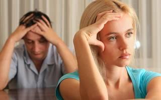 С кем создать семью. Как помириться с парнем после ссоры или расставания. Как создать крепкую семью? Советы женщинам