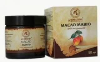 Применение масла манго для лица: рецепты масок. Полезные свойства масла манго и его применение в косметологии: улучшение структуры волос и защита кожи лица