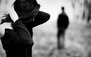 Как расстаться с любимым человеком психология. Как пережить расставание с любимым? Советы психолога