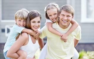 Полезные советы для счастливой жизни в семье. Счастливая семья — рецепты счастливой семьи. Организовывать семейный досуг и развлечения