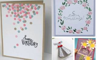 Открытки с днем рождения маме своими руками лёгкие. Как украсить открытку своими руками: оригинальные идеи