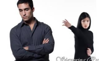 Что сказать парню чтобы помириться. Как помириться с парнем? СМС с извинением для парня. Как помириться с мужчиной, если в ссоре виновен он